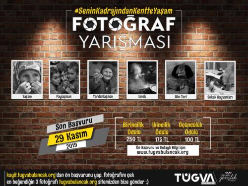 Lise Fotoğraf Yarışması